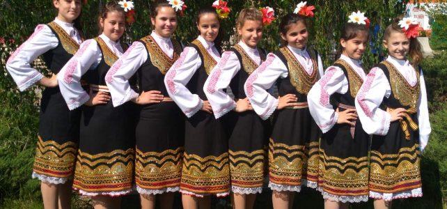 Детска фолклорна певческа група