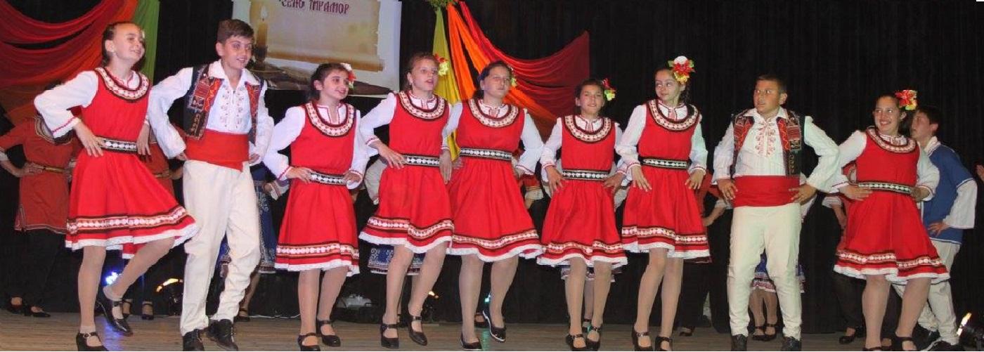 Детски танцов състав