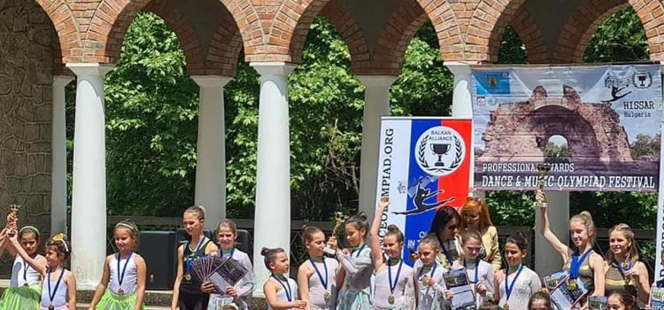 III Олимпийски фестивал за музика и танц в Хисаря